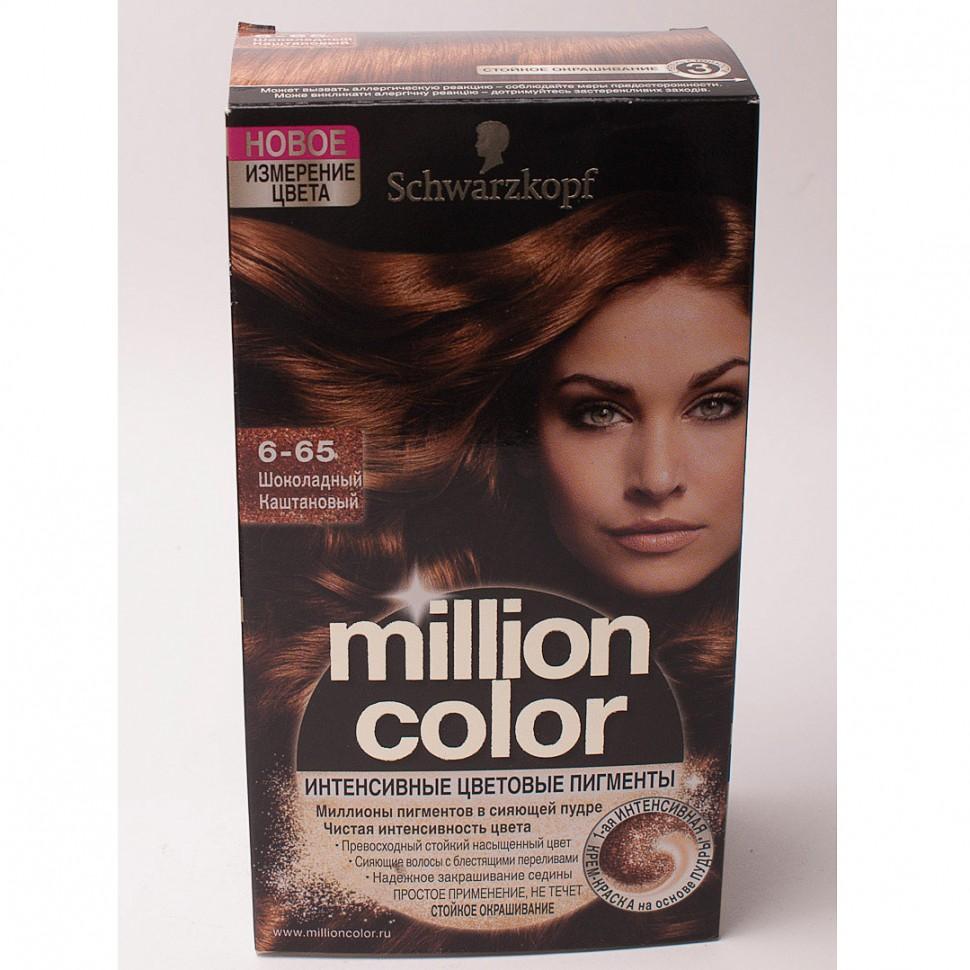 шварцкопф краска для волос насыщенный шоколад фото живописцам всегда удавалось