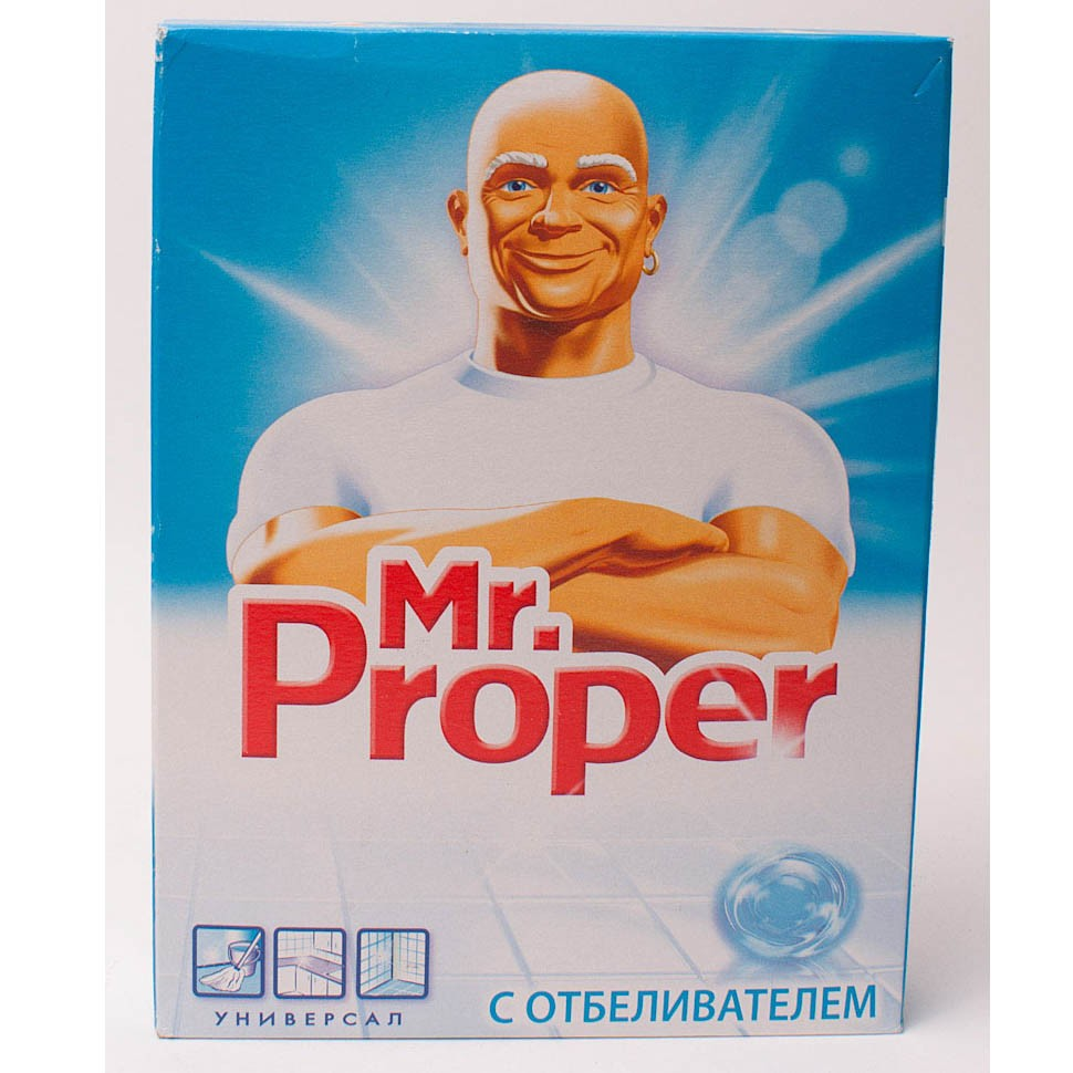 Добрый, гифка доктора пропер