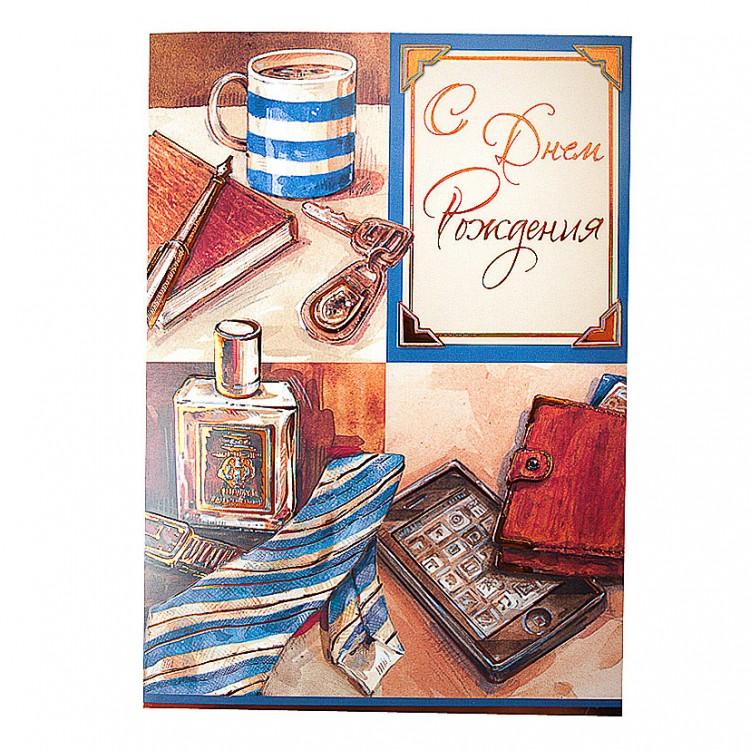 Куплю открытки арт дизайн, девушек смешные картинки