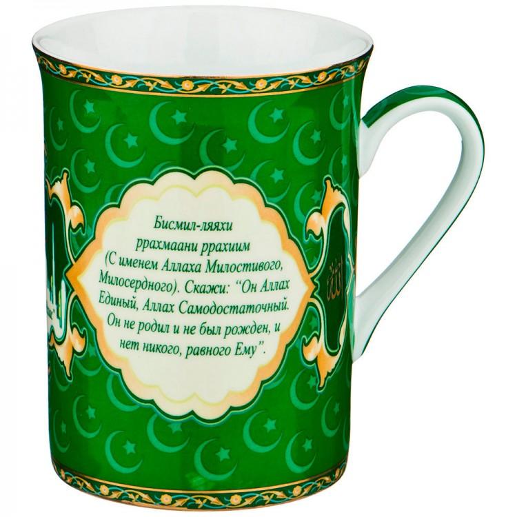 пожелания к подарку чай в стихах современное поколение