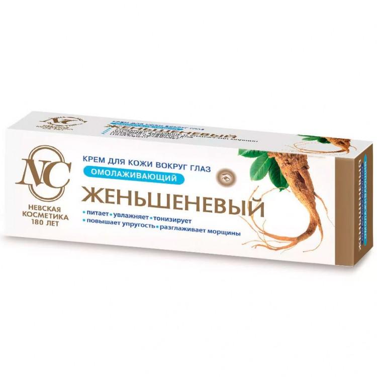 невская косметика женьшеневый крем купить в