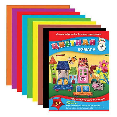 Набор цветной бумаги 8цв 14л А4 купить в интернет-магазине | Москва