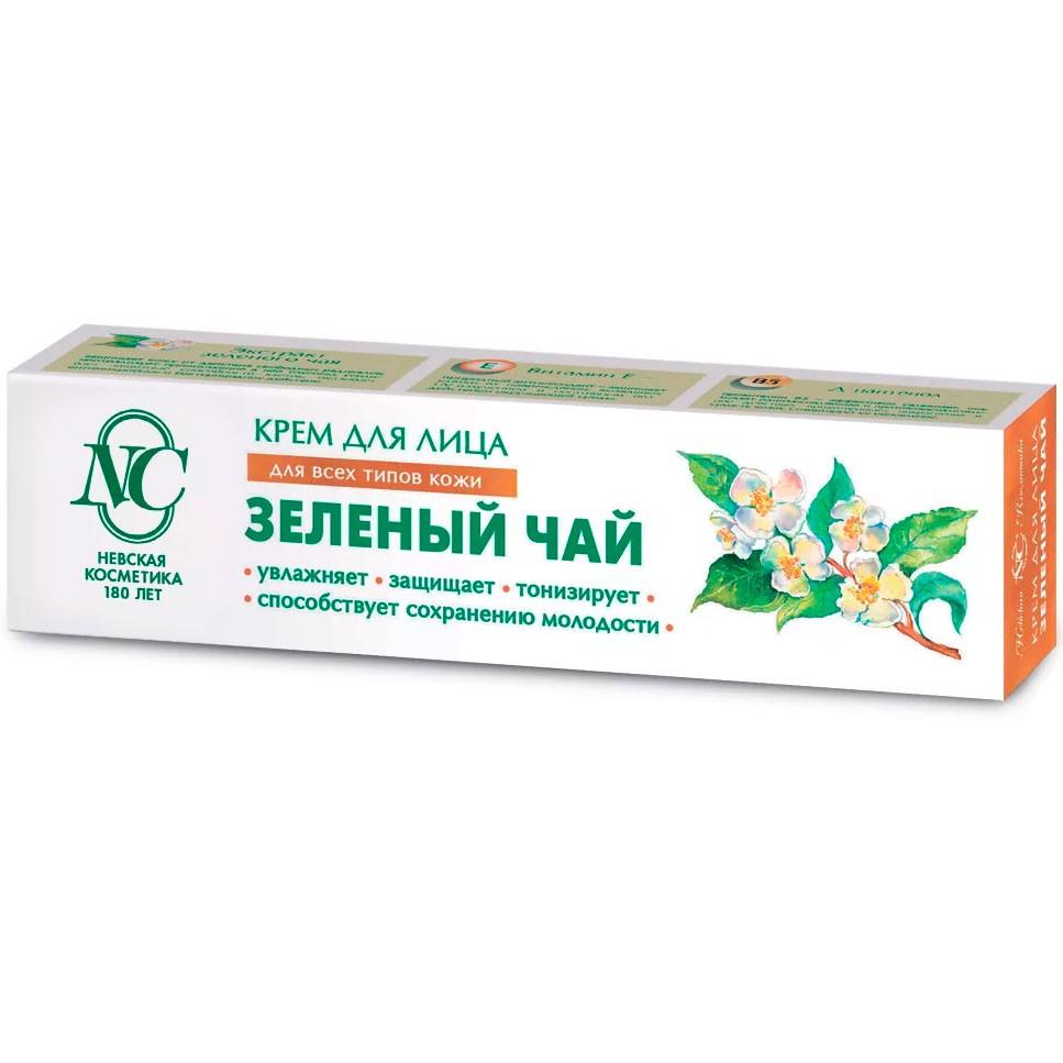 Купить в украине невскую косметику что такое косметика avon