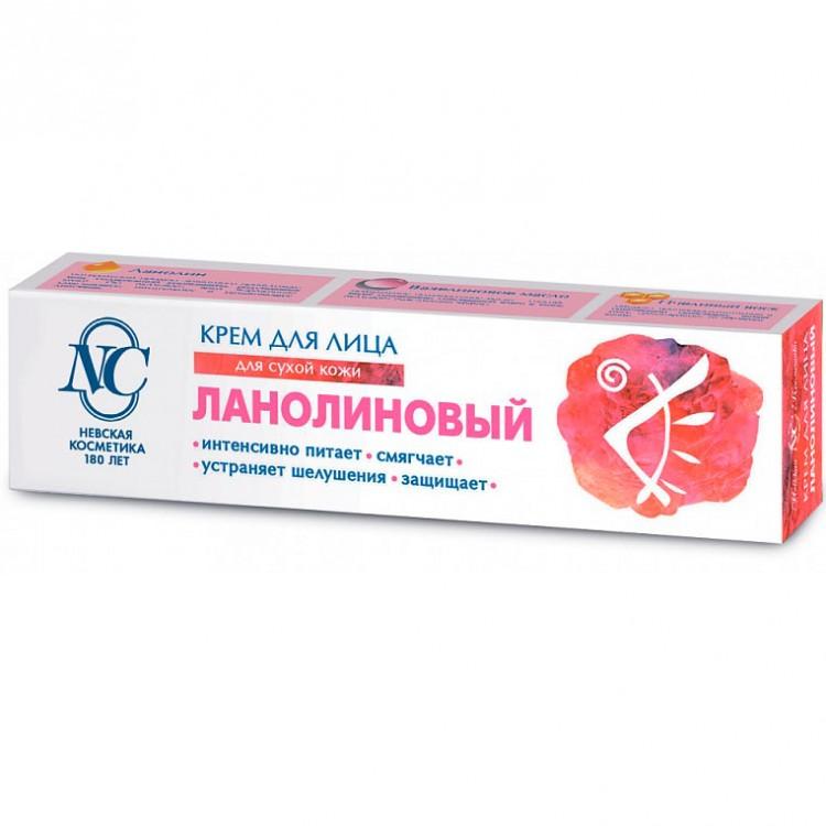 Крем ланолиновый невская косметика где купить органическая косметика купить саратов